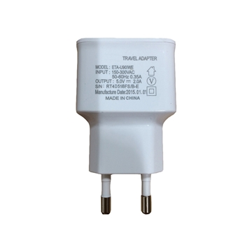 Picture of Charger ETA-U90IWE 2.0 A
